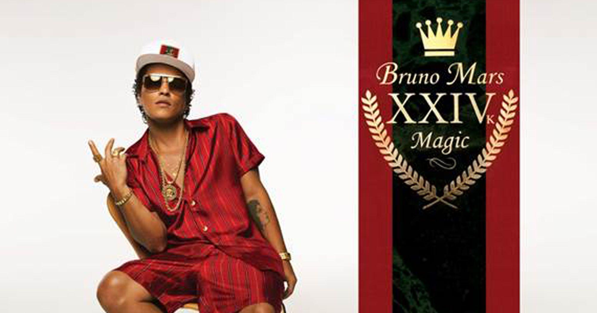Presale Codes For Bruno Mars Tour